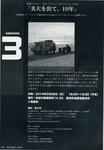 Sessin3-1.jpg