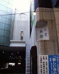 ShinwaBK.jpg