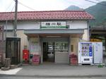 yokokawa001.JPG