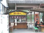 yokokawa002.JPG